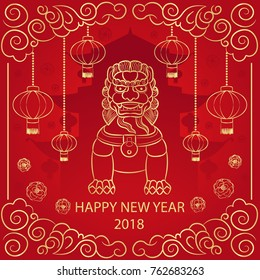 Happy new year 2018. Chinese poster with a dog Shi, Chinese lanterns, clouds, flowers and pagoda. Vector illustration.
