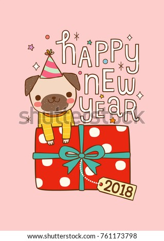 happy new year 2018 greeting card dog chinese zodiac symbol of the year cute
