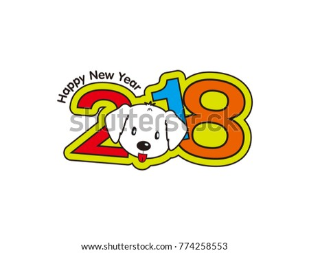 happy new year 2018 icon dogs year celebration happiness togetherness vector