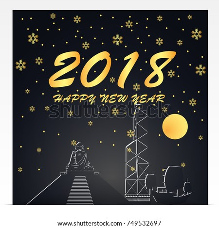 happy new year 2018 illustration of hongkong landmarks gold and black color tone