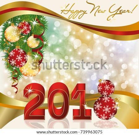 happy new year 2018 invitation cardvector illustration