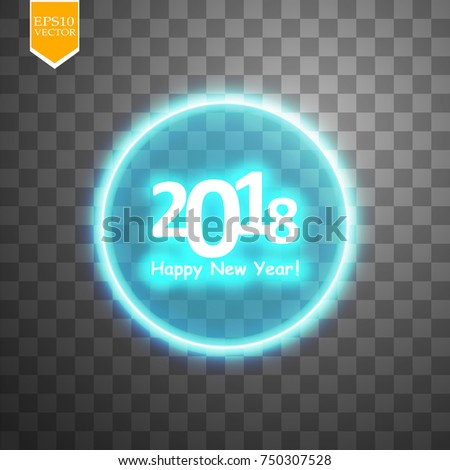 happy new year 2018 with target on transparent backgraund background vector