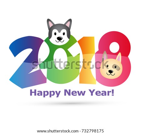 happy new year 2018 text design vector with cute dog