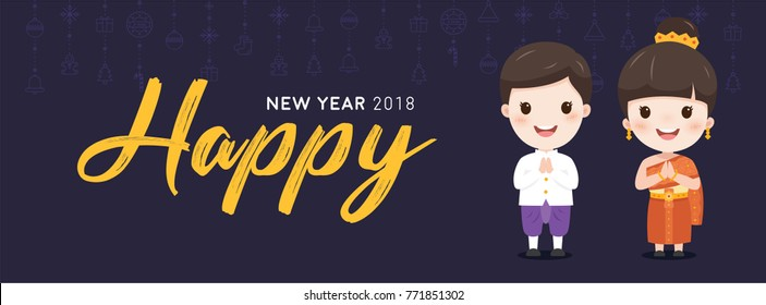 Happy New Year 2018 with thai costume mascot banner design.