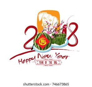 Happy new year 2018 zodiac dog. Lunar new year (hieroglyph: Dog)