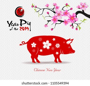 Happy new year 2019. Chinese new year. Year of the pig