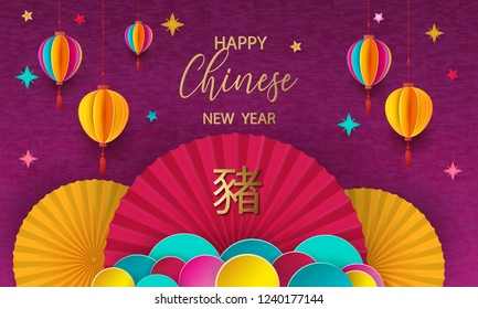 Happy New Year. 2019 Chinese New Year Greeting card, poster, flyer or invitation. Design in paper cut style. Translation from Chinese pig.Vector illustration.
