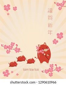 Happy New Year 2019. Chinese New Year. The year of the pig, Translation : (title) Happy New Year