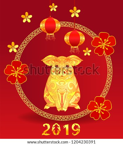 Happy New Year 2019 Chinese Lunar Stock Vector Royalty Free