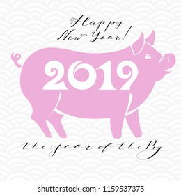 Happy New Year 2019 funny card design with  pigs silhouette . Happy New Year, Holiday  greeting card, Vector illustration