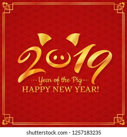 Happy New Year 2019! Greeting card for Year of the Pig. Vector illustration for traditional Chinese festival.