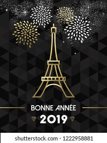 Happy New Year 2019 Paris greeting card with France monument Eiffel Tower in gold outline style.