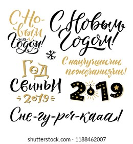 Happy New Year 2019  Russian Calligraphy Set. Greeting Card Design on White Background. Vector Illustration.