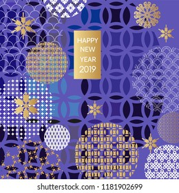 Happy  new year.  2019  New Year.  Template banner, poster, greeting cards.  Vector illustration.