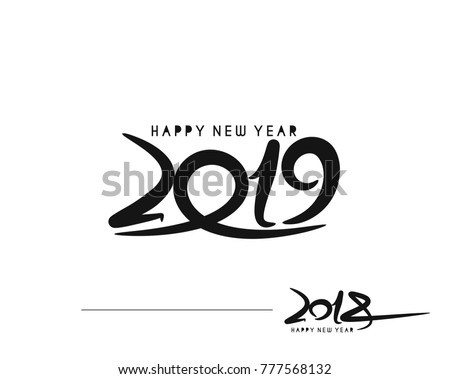 Happy New Year 2019 Text Design Stock Vector Royalty Free