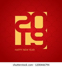 Happy New Year 2019. Vector background. Cover of business diary for 2019 with wishes. Vector brochure or calendar design template with pattern.