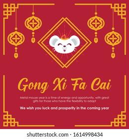Gong Xi Fa Cai Images Stock Photos Vectors Shutterstock
