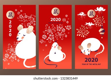Happy new year 2020. Funny mouse with long tail. Template image banner, poster Happy new year party with rat, mice. Lunar horoscope sign. Chinese translation hieroglyph Mouse. Vector illustration.