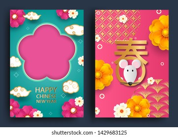 Happy New Year 2020 Greeting cards with Chinese new year. Zodiac sign rat, a symbol of spring. Chinese translation is spring. Vector illustration.