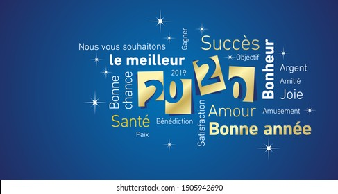 Happy New Year 2020 negative space French cloud text gold white blue vector