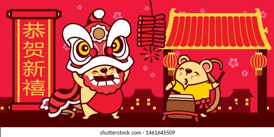 Happy New Year 2020. The year of Rat. Cute rat with lion dance and playing drum in Chinatown background. Translation: Happy New Year - vector