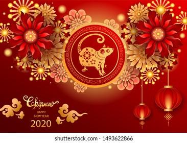 happy new year 2020 \u002F year of the rat