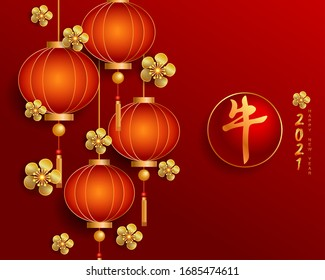 Happy new year 2021 / Chinese new year with lantern and flowers on red paper / vector, invitation, posters, brochure, calendar, flyers, banners