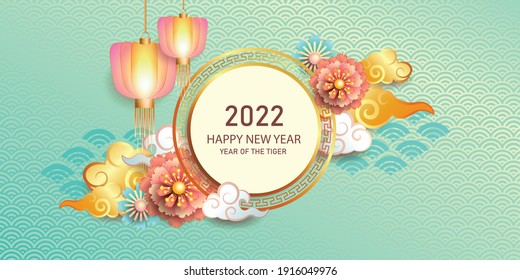 Happy new year 2022, Chinese new year, Year of the tiger, Zodiac sign for greetings card, invitation, posters, brochure, calendar, flyers, banners.