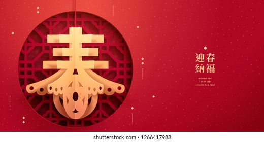 Happy new year banner design with spring word written in Chinese character on window frame