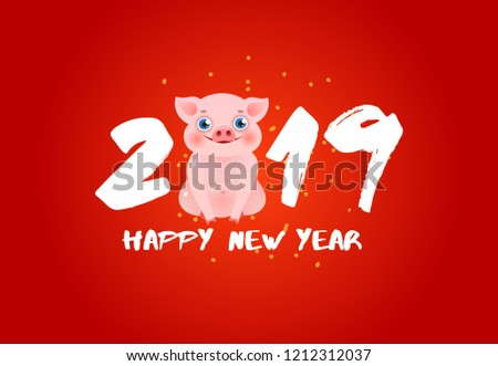 happy new year banner design with small piggy creative inscription with numbers and smiling piggy