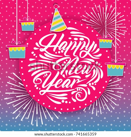 happy new year banner red background with fireworks and colorful background happy new year 2018