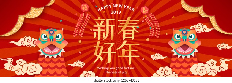 Happy New Year banner written in Chinese word on spring couplets with cute lion dances and firecrackers elements