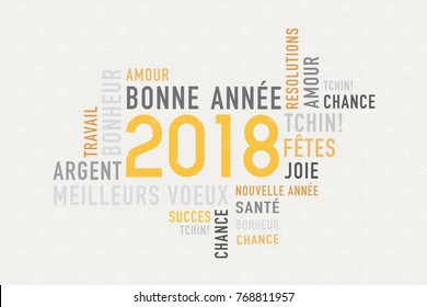 Happy new year and best wishes with french text