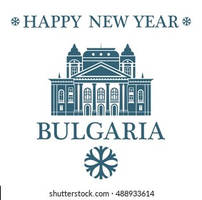 Happy New Year Bulgaria