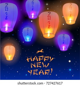 Happy new Year card 2018 greeting card with  flying chinese lanterns  in the night sky  - Shutterstock ID 727427617