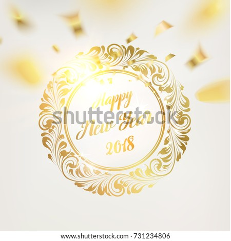 Happy New Year Card Gold Template Stock Vector (Royalty Free ...