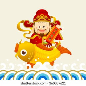 Happy New year. Chinese characters and the symbol of happiness in the form of fish. Translation of chinese text: May you have a prosperous new year.