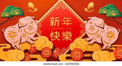 Happy new year in chinese paper cut or Xin Nian Kuai le sign near zodiac pigs. 2019 spring festival or CNY card design with tree and flower, cloud and butterfly. Asia and china holiday, festive theme