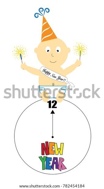 Happy New Year Clock Baby