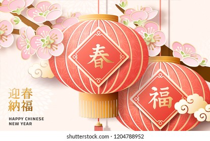 Happy new year design with hanging lanterns in paper art style, Fortune and spring word written in Chinese character on lanterns, May you welcome happiness with the spring on the lower left