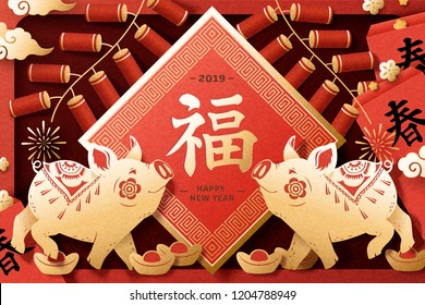 Happy new year design with piggy and gold ingot in paper art style, Fortune and Spring word written in Chinese character on spring couplet and red envelope
