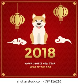 Happy new year. Year of the Dog 2018. Chinese new year background design with cute cartoon dog character
