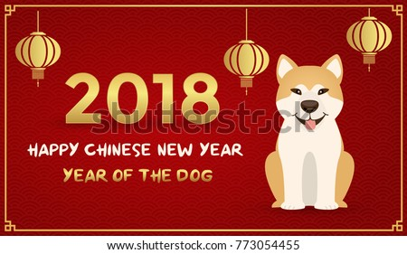happy new year year of the dog 2018 chinese new year background design with