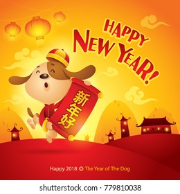 Happy New Year! The year of the dog. Chinese New Year 2018. Translation : Happy New Year.
