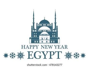 Happy New Year Egypt