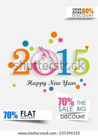 Happy New Year Flyer Greeting Card Stock Vector (Royalty Free ...