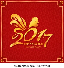 Happy New Year! Greeting card with Rooster - symbol of 2017. Vector illustration for traditional Chinese festival. Elegant design in red and gold colors.