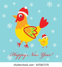 Happy new year greeting card. Cute rooster and chicken