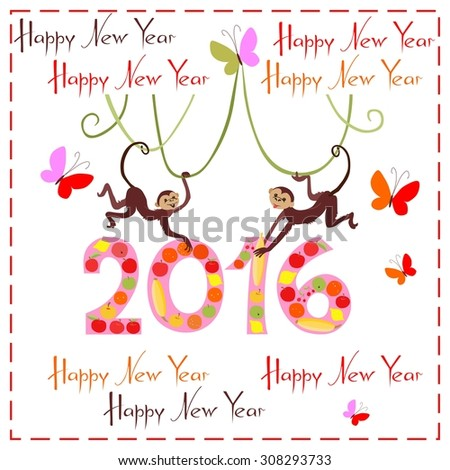 Happy New Year Greeting Card Cute Stock Vector (Royalty Free ...