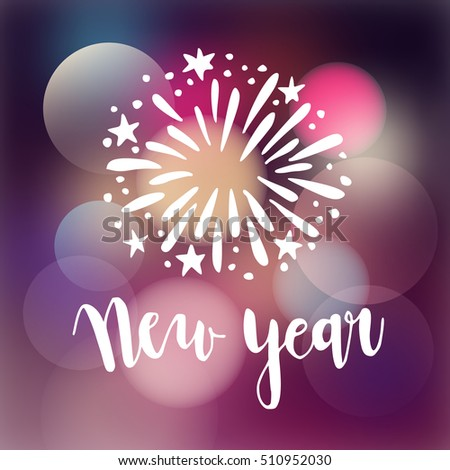happy new year greeting card invitation hand lettered text with fireworks festive modern